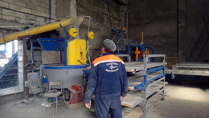 Бетон в сызрани состав раствора цементного м300