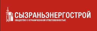 Жби сызрань официальный сайт тамань жби